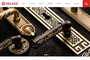 五金装饰品网站建设_PC手机网站制作