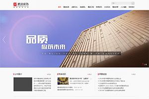 广州网站建设案例: 装饰公司网站建设