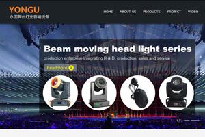 舞台灯光设备外贸网站建设_PC手机网站制作